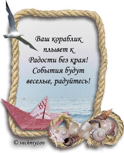 ГОРОСКОПЫ ТЕМАТИЧЕСКИЕ 0_6f8110