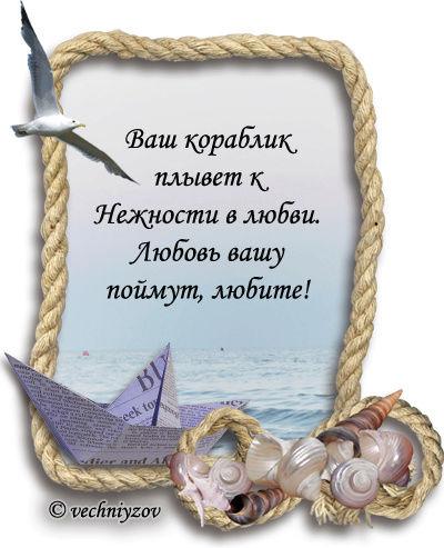 ГОРОСКОПЫ ТЕМАТИЧЕСКИЕ 0_6f8111