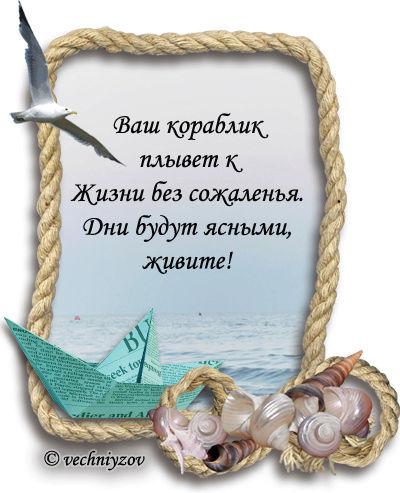 ГОРОСКОПЫ ТЕМАТИЧЕСКИЕ 0_6f8113