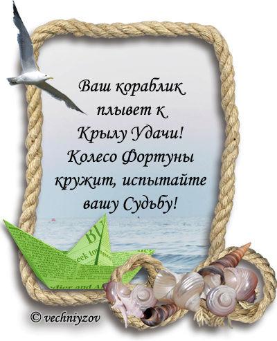 ГОРОСКОПЫ ТЕМАТИЧЕСКИЕ 0_6f8210