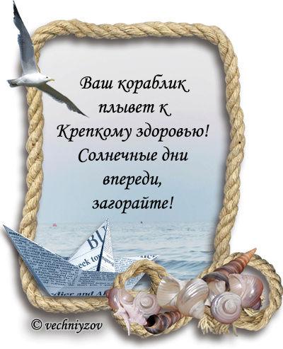 ГОРОСКОПЫ ТЕМАТИЧЕСКИЕ 0_6f8211
