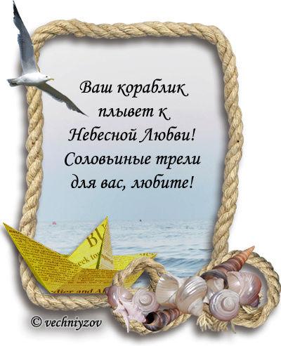 ГОРОСКОПЫ ТЕМАТИЧЕСКИЕ 0_6f8212