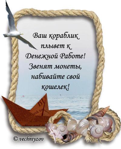 ГОРОСКОПЫ ТЕМАТИЧЕСКИЕ 0_6f8213