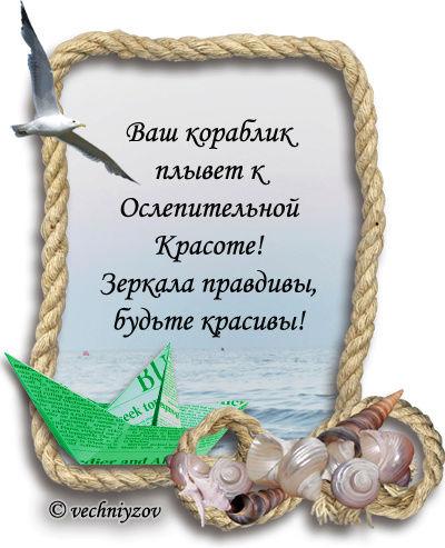 ГОРОСКОПЫ ТЕМАТИЧЕСКИЕ 0_6f8215
