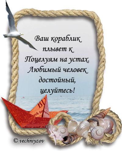 ГОРОСКОПЫ ТЕМАТИЧЕСКИЕ 0_6f8219