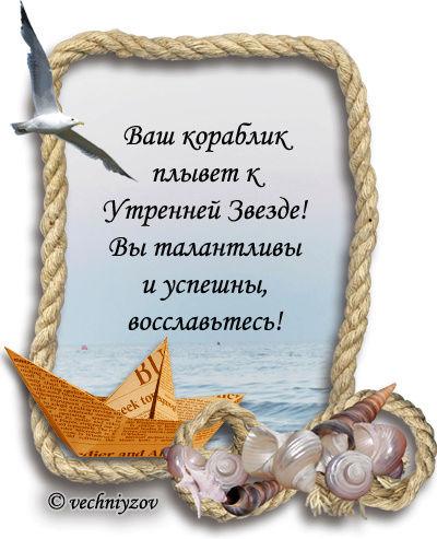 ГОРОСКОПЫ ТЕМАТИЧЕСКИЕ 0_6f8220
