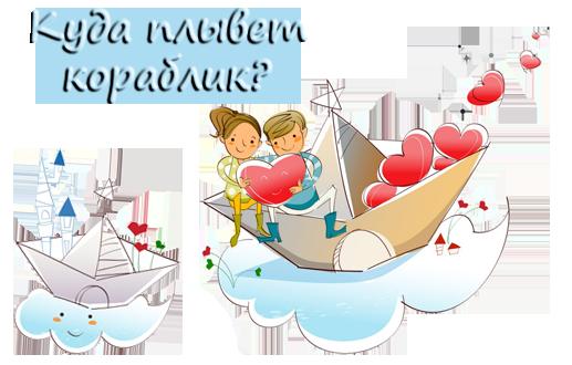 ГОРОСКОПЫ ТЕМАТИЧЕСКИЕ 0_6f8311