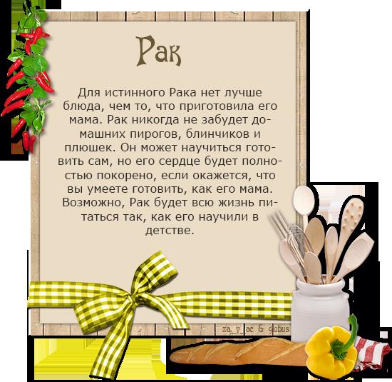 ГОРОСКОПЫ ТЕМАТИЧЕСКИЕ 0_c70e14