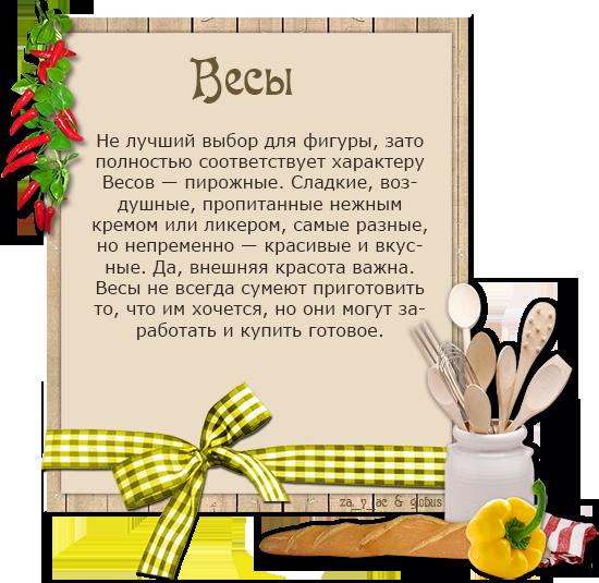 ГОРОСКОПЫ ТЕМАТИЧЕСКИЕ 0_c70e15