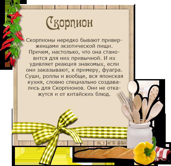 ГОРОСКОПЫ ТЕМАТИЧЕСКИЕ 0_c70e17