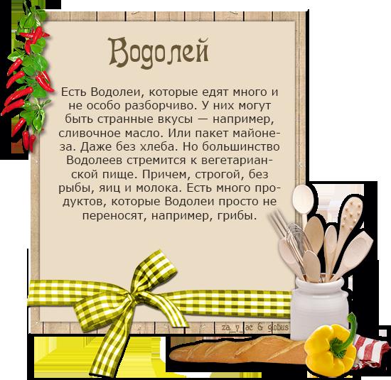 ГОРОСКОПЫ ТЕМАТИЧЕСКИЕ 0_c70f11
