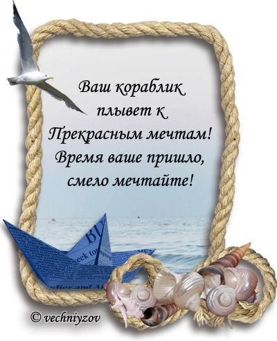 ГОРОСКОПЫ ТЕМАТИЧЕСКИЕ 85994311
