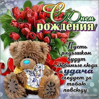 ОТКРЫТКИ со СТИХАМИ L_556610