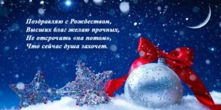 С РОЖДЕСТВОМ Lgxf_q10