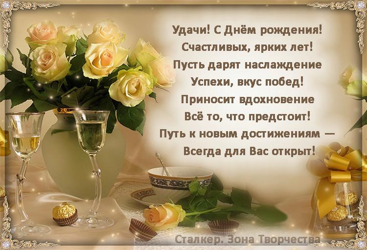 ОТКРЫТКИ со СТИХАМИ Otkryt10