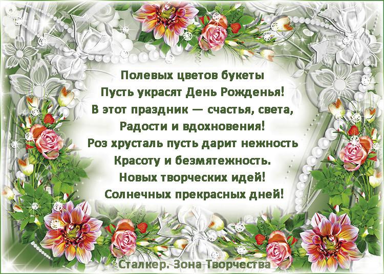 ОТКРЫТКИ со СТИХАМИ Otkryt17