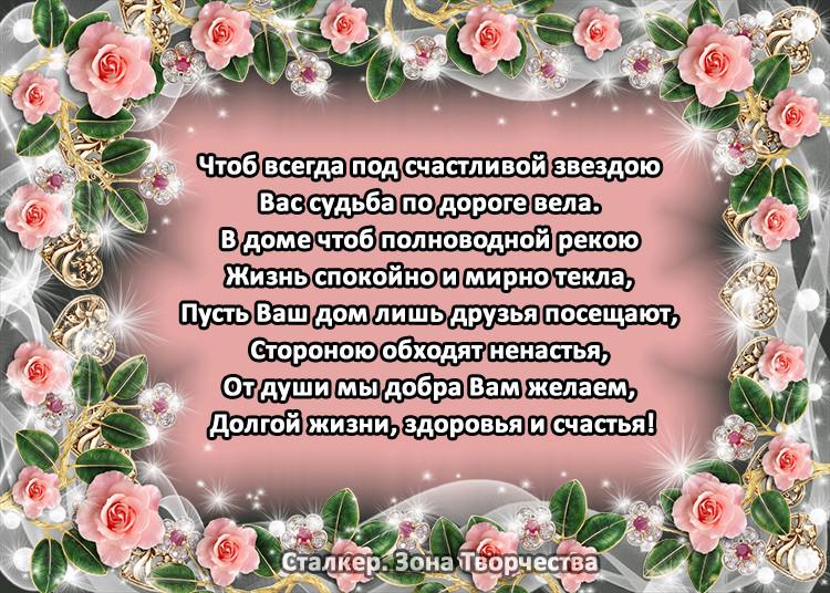ОТКРЫТКИ со СТИХАМИ Otkryt20