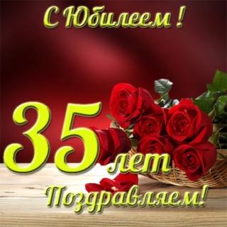 С 35 - ЛЕТИЕМ  Otkryt46