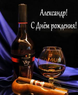 ИМЕННЫЕ ОТКРЫТКИ (мужские имена) S-alek10