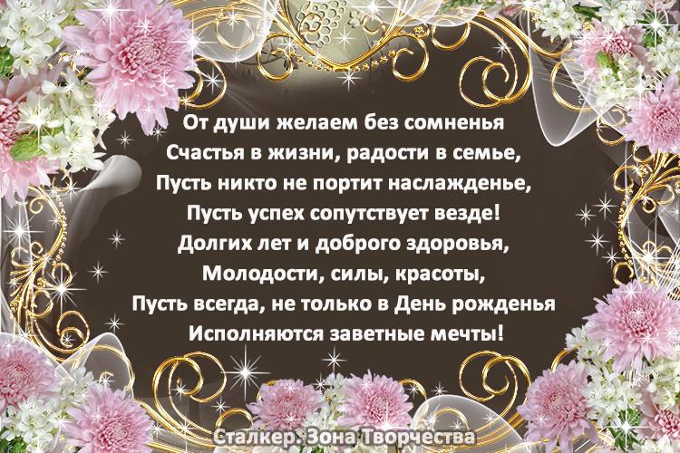 ОТКРЫТКИ со СТИХАМИ S_dnem11