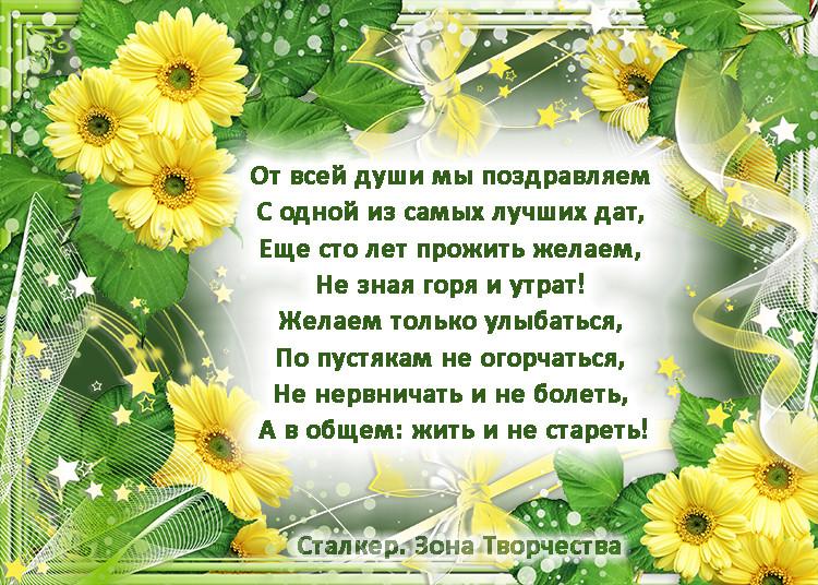 ОТКРЫТКИ со СТИХАМИ S_dnem20
