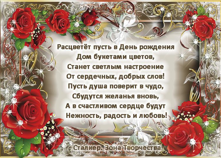 ОТКРЫТКИ со СТИХАМИ S_dnem22