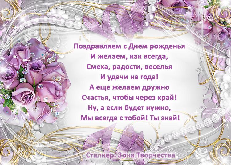 ОТКРЫТКИ со СТИХАМИ S_dnem23