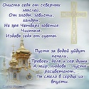 СВЕТЛОЙ ПАСХИ !   0_bd0313