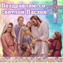 СВЕТЛОЙ ПАСХИ !   0_bd0316