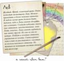 ГОРОСКОПЫ ТЕМАТИЧЕСКИЕ 0_c13221