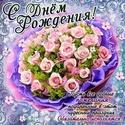 ОТКРЫТКИ со СТИХАМИ 17522711