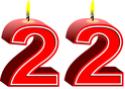 НЕ ЮБИЛЕЙНЫЕ ДАТЫ ( по годам ) 2210