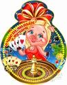 2019 ГОД-ЖЁЛТОЙ ЗЕМЛЯНОЙ СВИНЬИ 25098-10