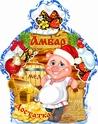 2019 ГОД-ЖЁЛТОЙ ЗЕМЛЯНОЙ СВИНЬИ 25114-10
