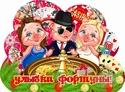 2019 ГОД-ЖЁЛТОЙ ЗЕМЛЯНОЙ СВИНЬИ 25138-10