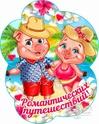 2019 ГОД-ЖЁЛТОЙ ЗЕМЛЯНОЙ СВИНЬИ 25238-10