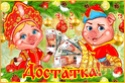 2019 ГОД-ЖЁЛТОЙ ЗЕМЛЯНОЙ СВИНЬИ 26654-10