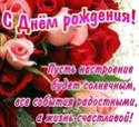 ОТКРЫТКИ со СТИХАМИ 87yy10