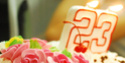 НЕ ЮБИЛЕЙНЫЕ ДАТЫ ( по годам ) Cake10