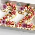 НЕ ЮБИЛЕЙНЫЕ ДАТЫ ( по годам ) Cake_210