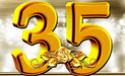 С 35 - ЛЕТИЕМ  Image122