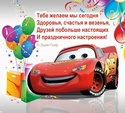 АЛЕКСЕЙ Kartin17