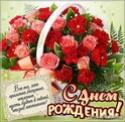 ОТКРЫТКИ со СТИХАМИ L_557911
