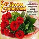 ОТКРЫТКИ со СТИХАМИ L_589611