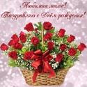 С Днём Рожденья МАМА Mama0026