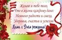 С Днём Рожденья МАМА Mama0040