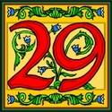 НЕ ЮБИЛЕЙНЫЕ ДАТЫ ( по годам ) Nr-29-10