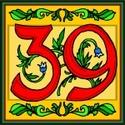 НЕ ЮБИЛЕЙНЫЕ ДАТЫ ( по годам ) Nr-39-10