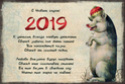 2019 ГОД-ЖЁЛТОЙ ЗЕМЛЯНОЙ СВИНЬИ Otkrut14