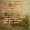 НЕ ЮБИЛЕЙНЫЕ ДАТЫ ( по годам ) Otkry101